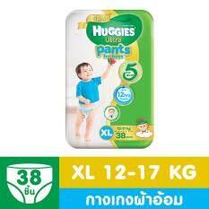 ขาย Huggies Ultra Gold แบบกางเกง ไซส์ Xl 38 ชิ้น สำหรับเด็กชาย Huggies ผู้ค้าส่ง