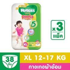 โปรโมชั่น ขายยกลัง Huggies Ultra Gold แบบกางเกง ไซส์ Xl 38 ชิ้น 3 แพ็ก สำหรับเด็กหญิง สมุทรปราการ