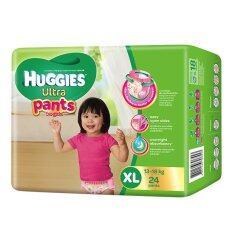 ขาย ซื้อ Huggies Ultra Pants Girls ไซส์ Xl จำนวน 24 ชิ้น ชิ้นเดี่ยว