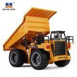 ขาย รถดั๊มบังคับวิทยุไร้สาย Huina Toys รุ่น 1540 Dump Truck Scale 1 18 บังคับได้เหมือนจริงมาก Hui Na Toys