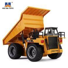 ขาย รถดั๊มบังคับวิทยุไร้สาย Huina Toys รุ่น 1540 Dump Truck Scale 1 18 บังคับได้เหมือนจริงมาก ออนไลน์
