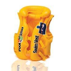 ราคา ห่วงยางแฟนซีintexชูชีพว่ายน้ำเด็ก รุ่น58660 สีเหลือง ถูก