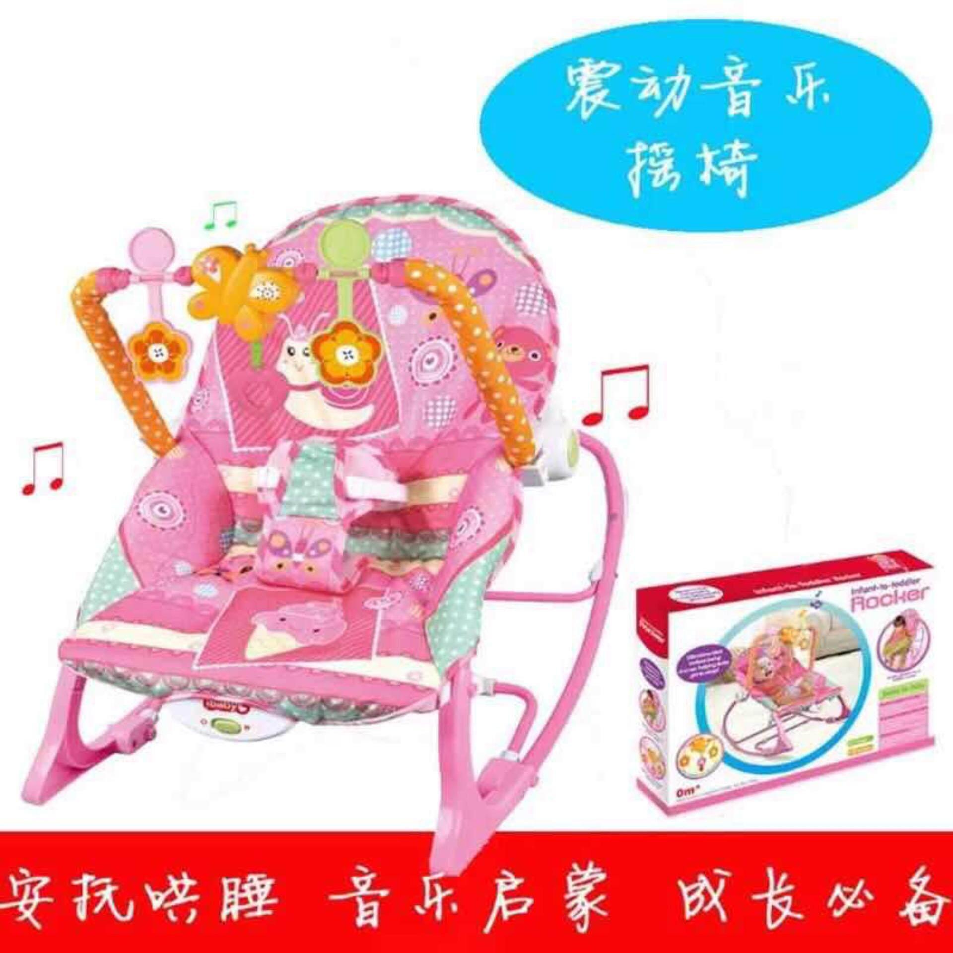 แนะนำ เปลเด็ก เปลโยกเด็ก เปลโยก I babyเสียงเพลง+ระบบสั่น สินค้าพร้อมส่ง