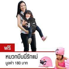ขาย I Mama เป้อุ้มเด็ก ผ่อนน้ำหนัก สีดำ แถมฟรี หมวกเด็ก I Love Mom สีชมพู ใน กรุงเทพมหานคร