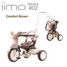 Iimo จักรยานสามล้อ Tricycle #02 -Comfort Brown