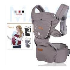 ราคา Imama เป้อุ้มเด็กแบบมีที่นั่งคาดเอว Hip Seat Carrier สีเทา