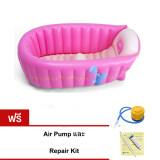 ขาย ซื้อ ออนไลน์ Inhand อ่างอาบน้ำเด็ก รุ่น Iis Yp 301 Pink ฟรี Air Pump Repair Kit