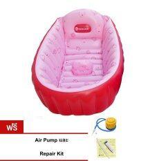 ซื้อ Inhand อ่างอาบน้ำเป่าลม รุ่น Iis Yp 211 Pink แถมฟรี Air Pump Repair Kit ถูก ใน ไทย