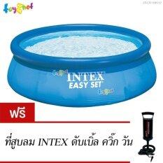 ราคา Intex สระน้ำ เป่าลม อีซี่เซ็ต 12 ฟุต 366X76 ซม รุ่น 28130 ฟรี ที่สูบลมดับเบิ้ลควิ๊ก วัน Intex ออนไลน์