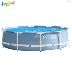 ซื้อ Intex สระปริซึ่มเฟรม 12 ฟุต 366X76 ซม รุ่น 28710Np ออนไลน์ ถูก