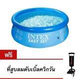 ซื้อ Intex 28110 สระว่ายน้ำเป่าลม Easy Set 8 ฟุต แถมฟรี ที่สูบลม68612 Intex