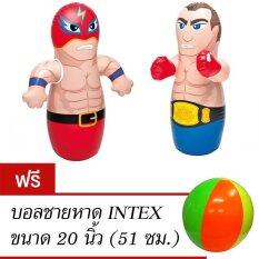 ทบทวน Intex ตุ๊กตาล้มลุก 3D 36 นิ้ว รุ่น 44672 แพ็คคู่นักมวยและนักมวยปล้ำ ฟรี บอลชายหาด