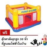 ส่วนลด Intex 48260 เบาะกระโดดเด็กเล่น Jump O Lene แถมฟรีที่สูบไฟฟ้าและตุ๊กตาล้มลุก Intex ใน กรุงเทพมหานคร