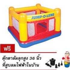 ทบทวน Intex 48260 เบาะกระโดดเด็กเล่น Jump O Lene แถมฟรีที่สูบไฟฟ้าและตุ๊กตาล้มลุก