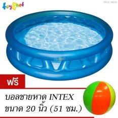 ขาย ซื้อ Intex สระน้ำ เป่าลม ซ้อฟท์ไซด์ 1 88X0 46 ม รุ่น 58431 ฟรี บอลชายหาด 51 ม