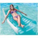 ซื้อ Intex 58856 Rockin Lounge สีฟ้า ขนาด 1 88M 99Cm ใน กรุงเทพมหานคร
