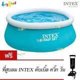 ซื้อ Intex สระน้ำ อีซี่เซ็ต 6 ฟุต 1 83X0 51 ม สีฟ้า รุ่น 28101 ฟรี ที่สูบลมดับเบิ้ลควิ๊ก วัน Intex