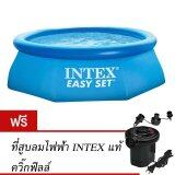 ขาย Intex สระน้ำ เป่าลม อีซี่เซ็ต 8 ฟุต 244 ซม รุ่น 28110 ฟรี ที่สูบลมไฟฟ้า Intex แท้ ควิ๊กฟิลล์ Intex ผู้ค้าส่ง
