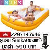 ราคา สระว่ายน้ำเป่าลม Intexสินค้าคุณภาพยอดขายอันดับ1 Intex ใหม่