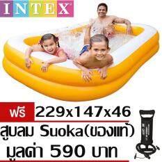 ราคา สระว่ายน้ำเป่าลม Intexสินค้าคุณภาพยอดขายอันดับ1 เป็นต้นฉบับ