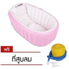 ซื้อ Intime อ่างอาบน้ำเด็กแบบเป่าลมไซส์ใหญ่ ฟรีเครื่องสูบลม ชมพู ใหม่