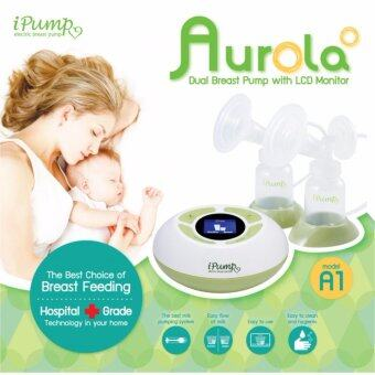 Ipump เครื่องปั๊มนมไฟฟ้า รุ่น Aurola