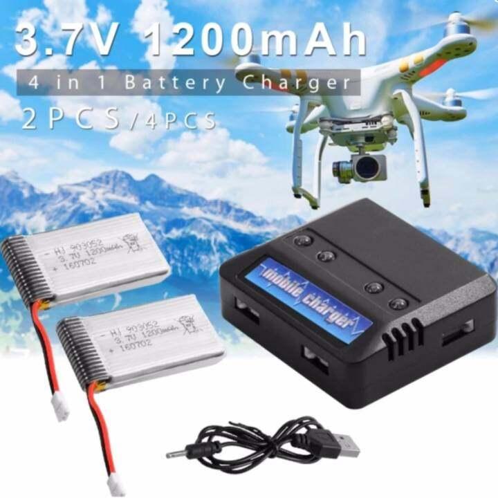 iRemax แบตเตอรี่ Lipo 3.7V 1200mAh 25C (2 ชิ้น) + 4 in 1 เครื่องชาร์จแบต สำหรับ Syma X5 X5C X5SC X5SW Quadcopter