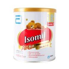ราคา Isomil ไอโซมิล นมผง เอไอ คิว พลัส 400 ก