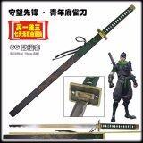 ทบทวน ที่สุด Japan ดาบซามูไร คาตานะ Katana Samurai Sword Hattori Hanzo สำหรับวางตั้งโชว์