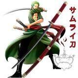 ราคา Japan ดาบซามูไร คาตานะ Katana Samurai Sword Hattori Hanzo สำหรับวางตั้งโชว์ Japan ใหม่