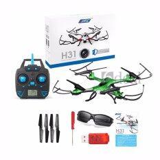 ซื้อ Jjrc H31 Rc Q Uadcopter สีเขียว ติดกล้อง 2ล้านพิกเซล Fpv ดูภาพแบบ Real Time ผ่านมือถือ ออนไลน์