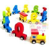 ซื้อ Jkp Toys ของเล่นไม้เสริมพัฒนาการขบวนรถไฟตัวเลข 9 ถูก ใน กรุงเทพมหานคร