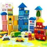 ซื้อ Jkp Toys ของเล่นไม้ เสริมพัฒนาการ บล็อกไม้สร้างเมือง 100 ชิ้น พร้อมผังเมือง กล่องสีเหลี่ยม