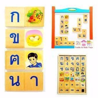 JKP Toys ของเล่นไม้เสริมพัฒนาการ เเผ่นไม้+เเม่เหล็ก เรียนรู้ กไก่ สระ วรรณยุกต์ 105 ชิ้น (รุ่นใหม่ เเปะกระดานเเม่เหล็ก ตู้เย็นได้)