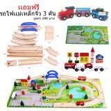 ส่วนลด Jkp Toys ของเล่นเสริมพัฒนาการ บล็อกไม้ชุดสร้างเมือง Rail Overpass เมืองจำลอง ฟรี รถไฟเเม่เหล็ก 3 คัน Jkp Toys
