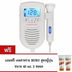 ราคา Jumper Angelsounds เครื่องฟังเสียงหัวใจทารกในครรภ์ รุ่น Jpd 100S6 White Jumper Thailand