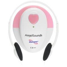 Jumper เครื่องฟังเสียงหัวใจทารกในครรภ์ รุ่น Angelsounds Jpd100S White เป็นต้นฉบับ