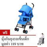 ซื้อ Kakuki รถเข็นเด็ก Baby Car Stroller รุ้น S812T สีฟ้า ถูก