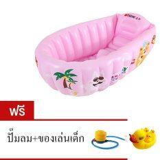 ขาย Kakuki อ่างอาบน้ำเป่าลม สำหรับเด็ก Intime ฟรี ที่สูบลมและของเล่นเด็ก ผู้ค้าส่ง