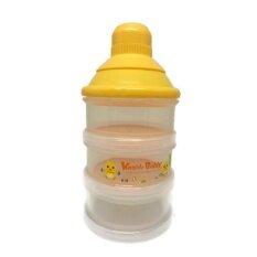 Keaide Biddy กระปุกแบ่งนมผง ดีไซน์คอนโด 3 ชั้น สีเหลือง .