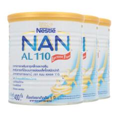 ซื้อ ขายยกลัง แนน เอแอล110 แลคโตสฟรี 400กรัม แพค 3 ถูก ใน Thailand
