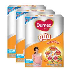 ขายยกลัง ! Dumex ดูเม็กซ์ ดูมัม นมผงสำหรับคุณแม่ตั้งครรภ์ และให้นมบุตร 600 กรัม (แพ็ค 3).