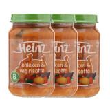 ราคา ขายยกลัง Heinze Chicken Vegetables เนื้อไก่ผสมผัก 170 G แพค 3 ใหม่ ถูก