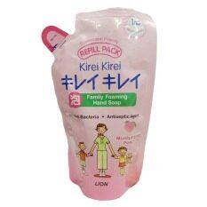 ซื้อ ขายยกลัง Lion Kirei Kirei Family Foaming Hand Soap สีชมพู กลิ่นพีช 200 Ml 12 ถุง ใน กรุงเทพมหานคร
