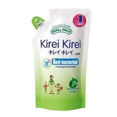 ซื้อ ขายยกลัง Lion Kirei Kirei Family Foaming Hand Soap สีเขียว กลิ่นองุ่น 200 Ml 12 ถุง ออนไลน์ กรุงเทพมหานคร