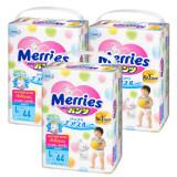 ขายยกลัง Merries ผ้าอ้อมเมอร์รี่ส์ชนิดกางเกง ไซส์ L 44ชิ้น X 3 แพค รวม 132 ชิ้น ใน กรุงเทพมหานคร