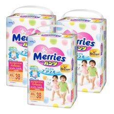 ราคา ขายยกลัง Merries ผ้าอ้อมเมอร์รี่ส์ชนิดกางเกง ไซส์ Xl 38ชิ้น X 3 แพค รวม 114 ชิ้น ใหม่