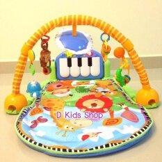ราคา เพลยิมเปียโนรุ่นใหม่ เบาะรองเสริมพัฒนาการ Kick And Play Piano Gym แป้นเปียโนสีฟ้า ใหม่