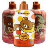 ขาย ซื้อ Kiddy Choice Rilakkuma สบู่เหลวอาบน้ำและสระผม Mild Formula Head To Toe Baby Bath ขนาด 250Ml แพ็ค 3