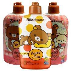 ซื้อ Kiddy Choice Rilakkuma สบู่เหลวอาบน้ำและสระผม Mild Formula Head To Toe Baby Bath ขนาด 250Ml แพ็ค 3 ไทย